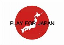 PLAY_FOR_JAPAN2.jpg